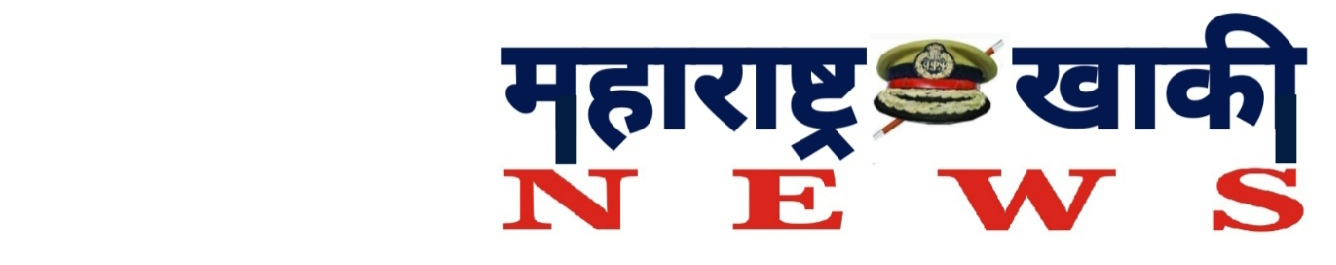 Maharashtra Khaki